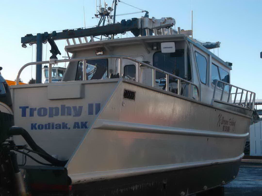 Aluminum Pilothouse Fishing Charter image 5